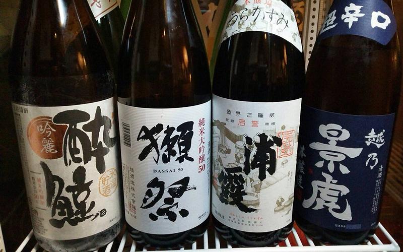 田無居酒屋さかえ家 日本酒 ワイン