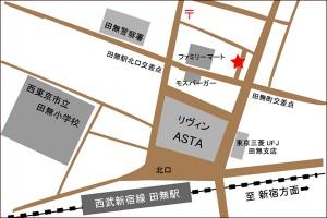 田無居酒屋 さかえ家 店舗MAP