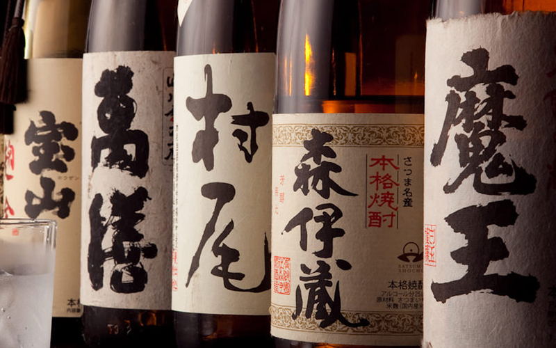 田無さかえ家 本格焼酎・梅酒